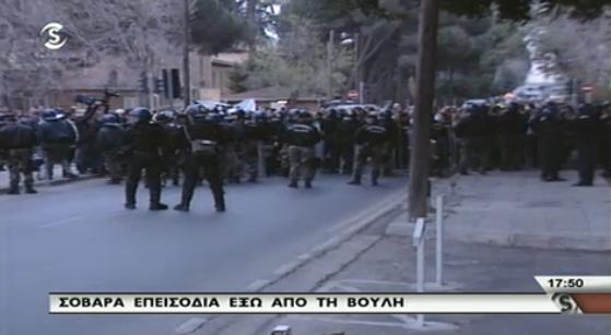 Breaking News – The Cyp-Riots Begin – Live Stream